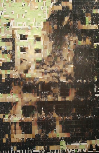 Cut Up Untitled-2008-(green-rubble)